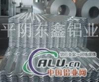 临盆供应压型铝板,水波纹铝板