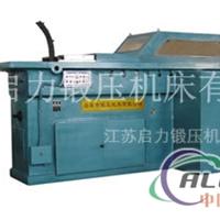 挤压电容器铝制外壳的机器