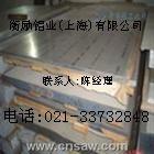 6082铝合金(规格)厂家价格