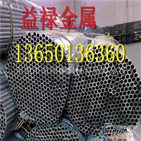 5056F铝合金