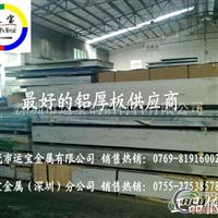 送货厂家6063光亮铝板