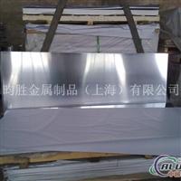 合金2024铝板2024铝棒厂家直销