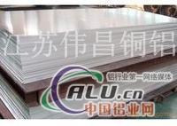进口2014合金铝板2024氧化铝板