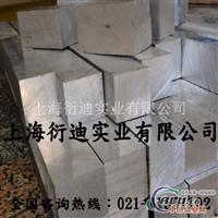 2017铝板,2017铝板海厂家批发
