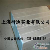 2017T351铝板