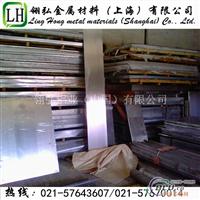 6181铝板 (热处理状态)铝板