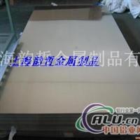 上海韻哲專業生產AM60B-F鎂板