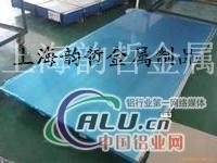 上海韻哲主要銷售MgAl6Zn鎂板