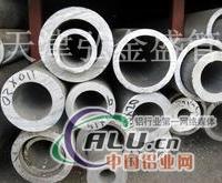 供应合金铝管#6063合金铝管