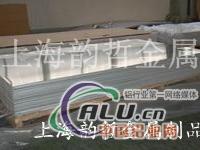 上海韵哲供应MgAl6ZnF27镁板