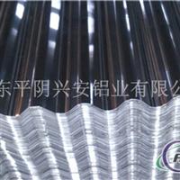 铝板压型生产