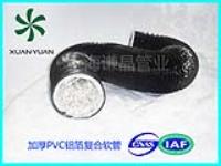 铝箔伸缩软管、铝箔油烟机管