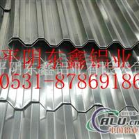 生產壓型鋁板,瓦楞鋁板