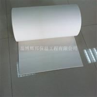 工业设备耐火隔热用高铝硅酸铝纸
