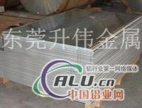 美标5083镜面铝板、国标铝板切割