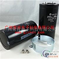 日立電容電解電容器