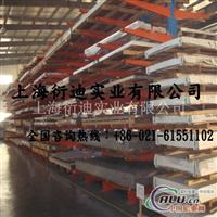 2017铝板尺寸2017铝板现货