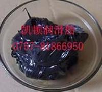 老化线导电油膏导电润滑脂