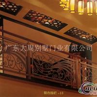 2014厂家直销别墅铝式装饰护栏01