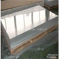 6063T4铝板上海批发市场6063