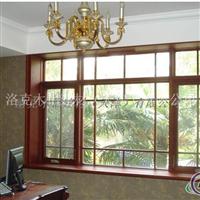 木窗实木窗铝包木窗