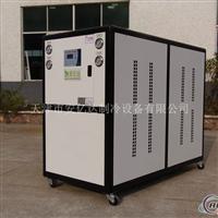 电镀冷水机冷冻机组开放式冷水机