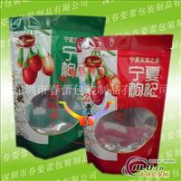 食品复合袋铝箔袋