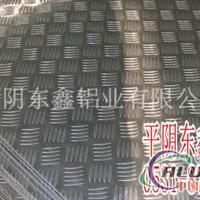 廠家生產花紋鋁板