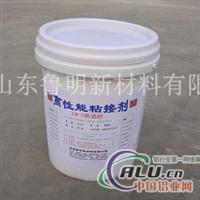 L高溫膠泥(耐火材料粘結劑)