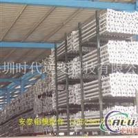铝模板配件价格、铝模板配件厂家