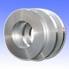 电缆铝带、5454半硬铝带材分条