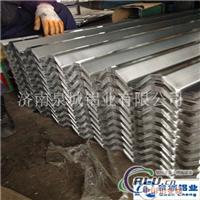 压型铝板 波纹铝板 铝瓦