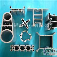 供应海达铝方管型材