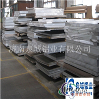 天花板公用铝板