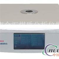 JH4510DSC差式扫描量热仪