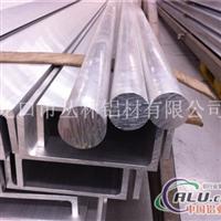 6082T6铝管 铝棒 槽铝批发