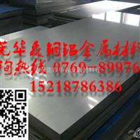 5052拉丝铝板,拉丝铝板供货商