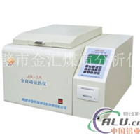 JH3A汉显自动量热仪