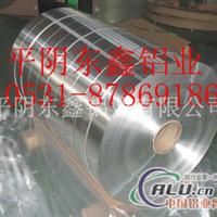 专业临盆供应铝带,合金铝带