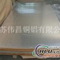 供应1035纯铝板1040纯铝板
