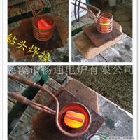 高频焊接机 铜焊机
