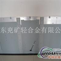 供应优质铝合金电视机后壳板