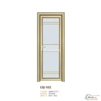 铝门窗加盟 铝型材加工 平开门铝型材