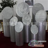 供應優質鋁合金鑄造棒材