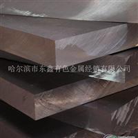 供应5083H112拉伸铝板