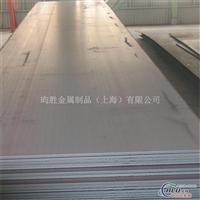 现货3003防滑铝板3003合金铝板