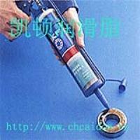 高温高速轴承润滑脂MC20