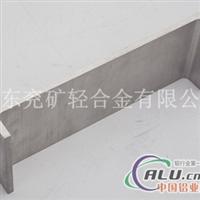 供应优质铝合金槽型材 槽铝1