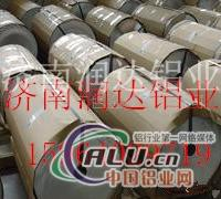 8011铝箔保温铝箔