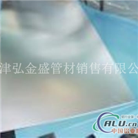 1060纯铝板报价多少钱一平米^ .
